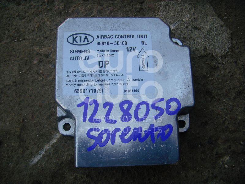 Блок управления AIR BAG для Kia Sorento 2003-2009 - Фото №1