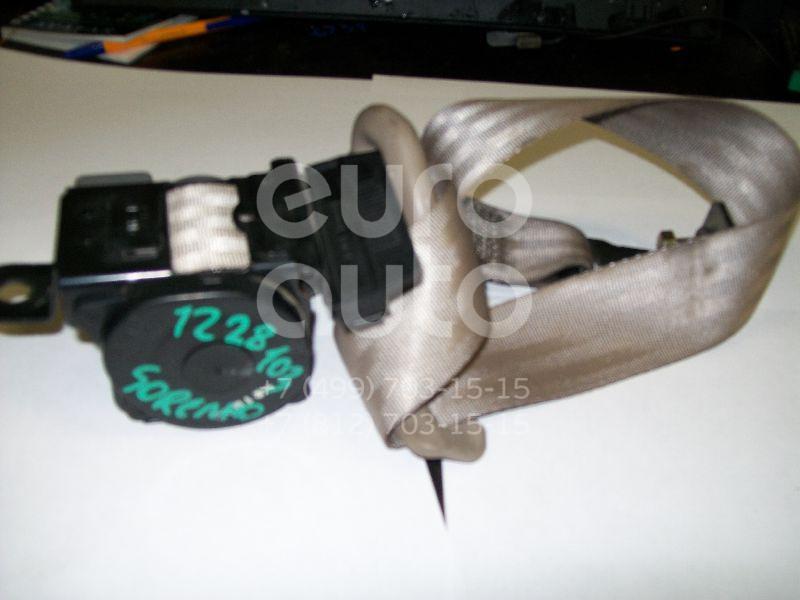 Ремень безопасности для Kia Sorento 2002-2009 - Фото №1