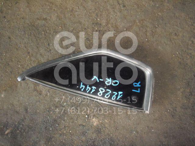 Стекло двери задней левой (форточка) для Honda CR-V 2002-2006 - Фото №1