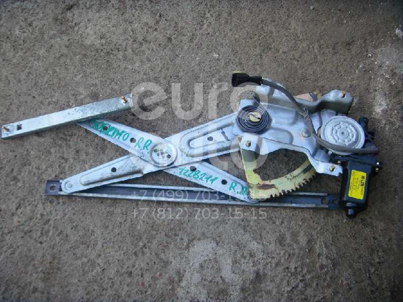 Стеклоподъемник электр. задний правый для Kia Sorento 2003-2009 - Фото №1