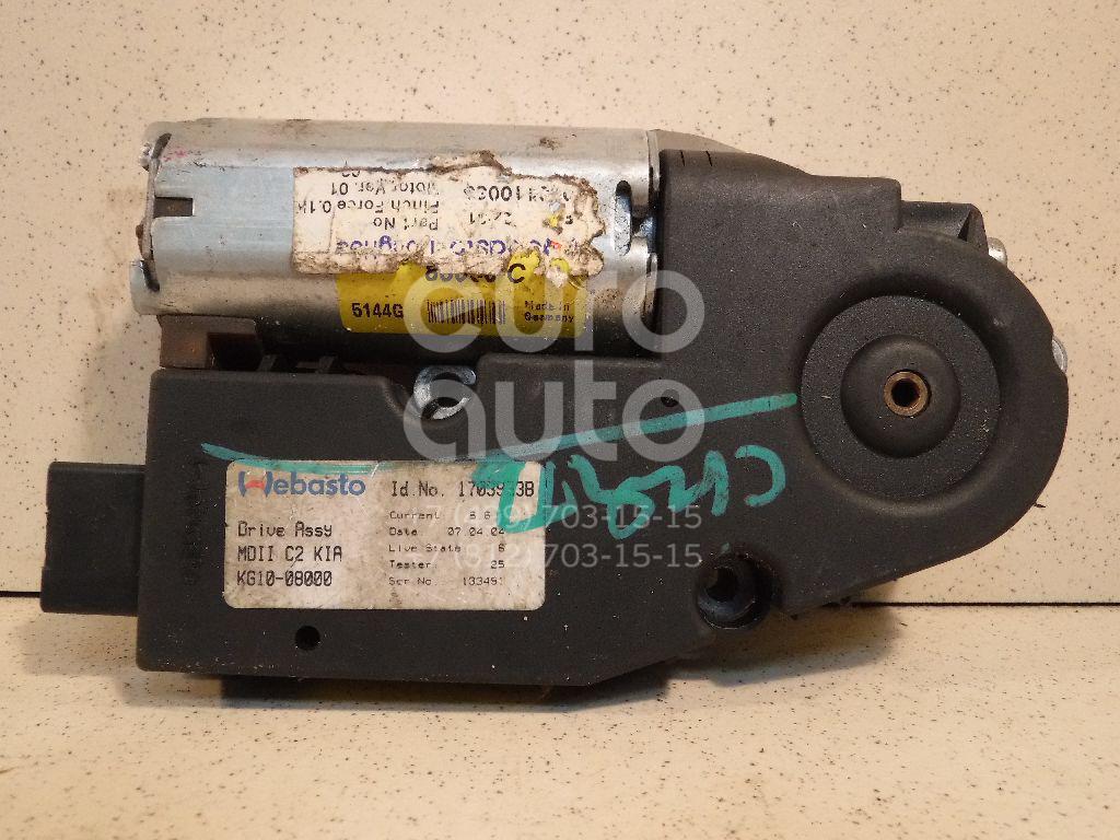 Моторчик люка для Kia Sorento 2003-2009 - Фото №1