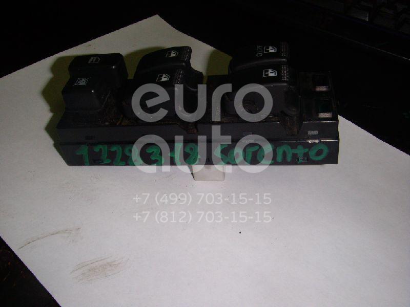 Блок управления стеклоподъемниками для Kia Sorento 2002-2009 - Фото №1