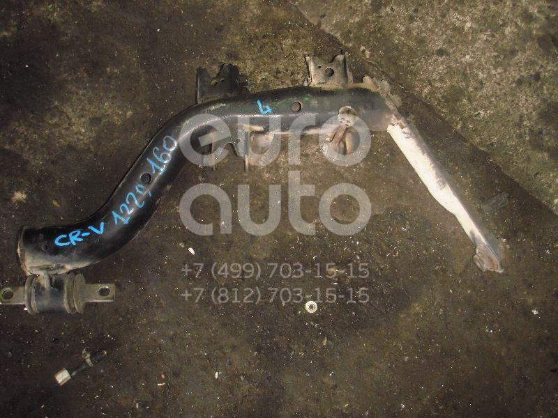 Рычаг задний левый для Honda CR-V 2002-2006 - Фото №1