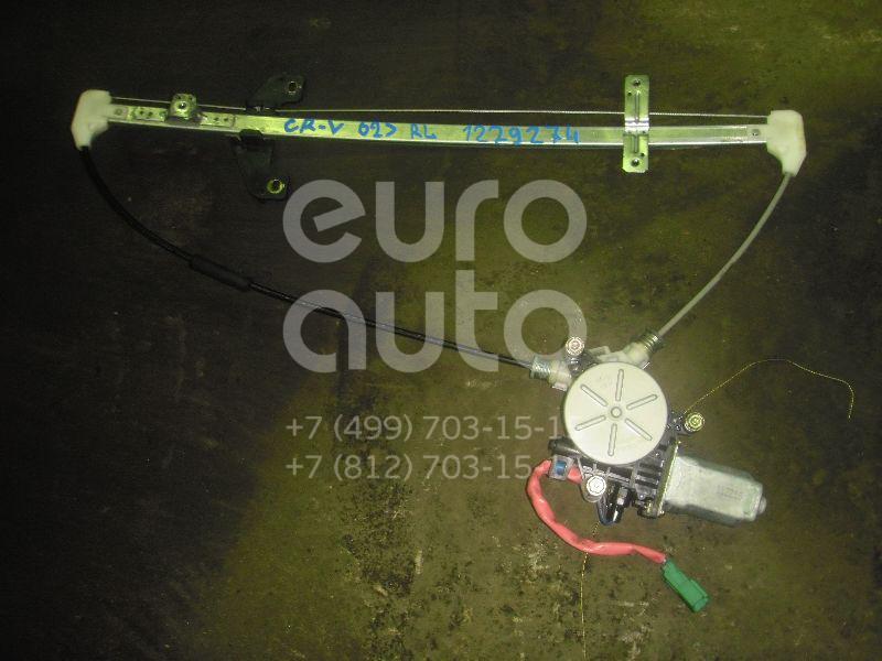 Стеклоподъемник электр. задний левый для Honda CR-V 2002-2006 - Фото №1