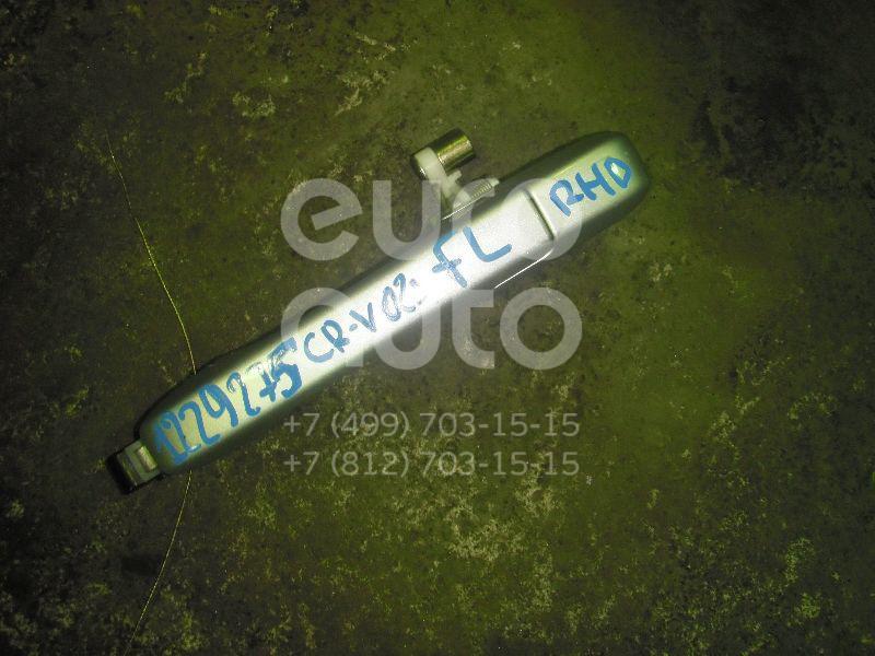 Ручка двери передней наружная левая для Honda CR-V 2002-2006 - Фото №1