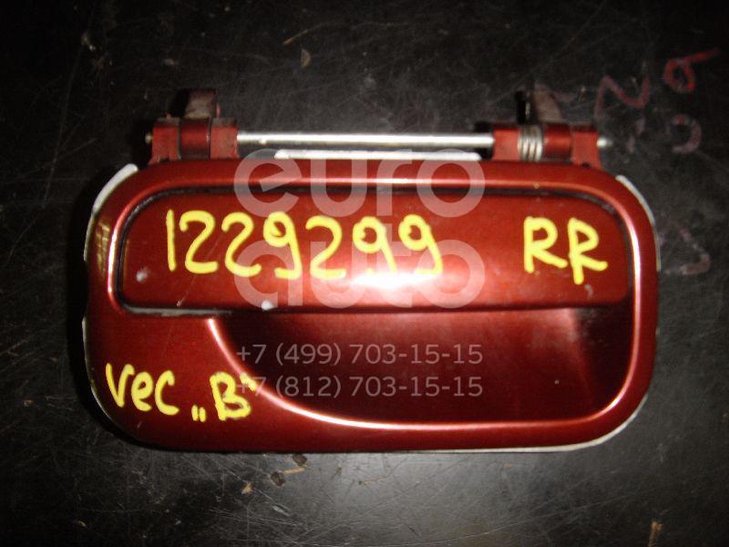 Ручка двери задней наружная правая для Opel Vectra B 1999-2002 - Фото №1