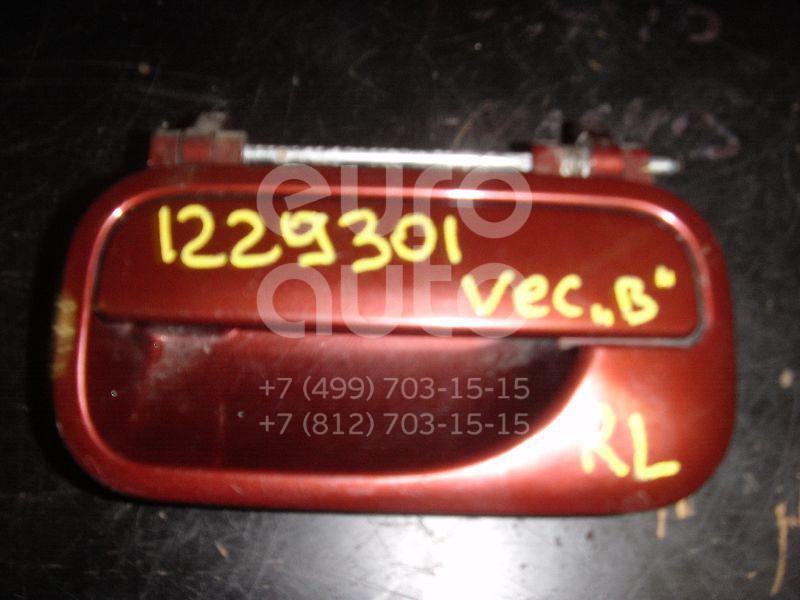 Ручка двери задней наружная левая для Opel Vectra B 1999-2002 - Фото №1