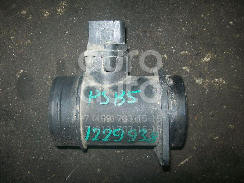 Расходомер воздуха (массметр) для VW Passat [B5] 1996-2000 - Фото №1