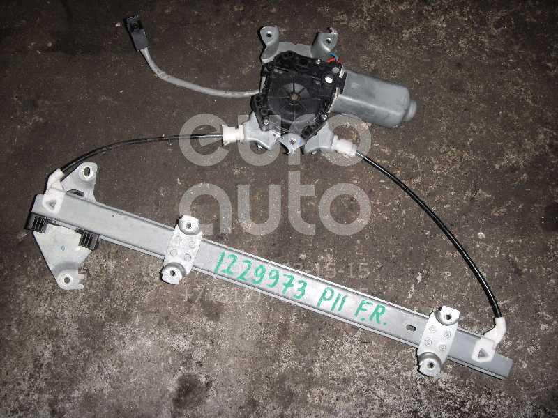 Стеклоподъемник электр. передний правый для Nissan Primera P11E 1996-2002 - Фото №1