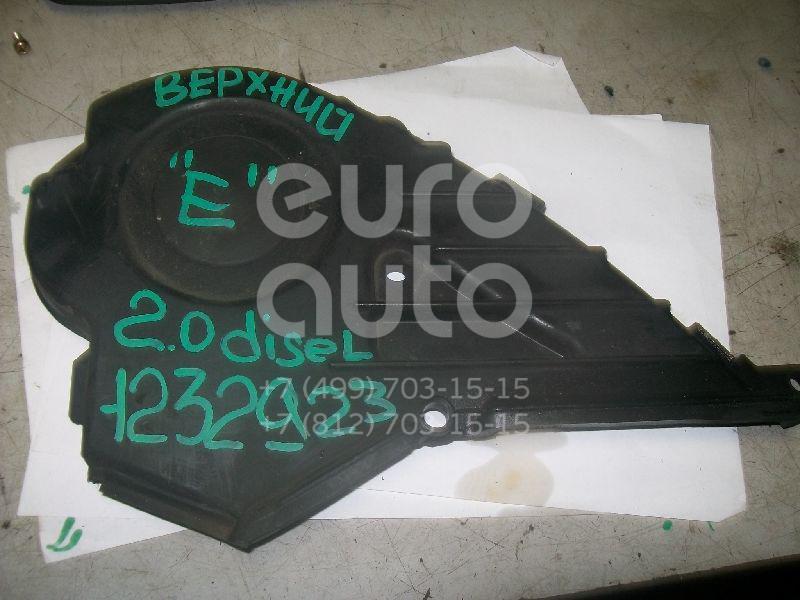 Кожух ремня ГРМ для Toyota Carina E 1992-1997 - Фото №1