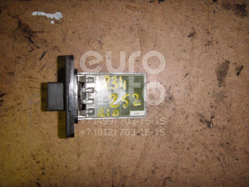 Резистор отопителя для Kia RIO 2000-2004 - Фото №1