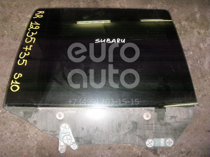 Стекло двери задней правой для Subaru Forester (S10) 2000-2002 - Фото №1