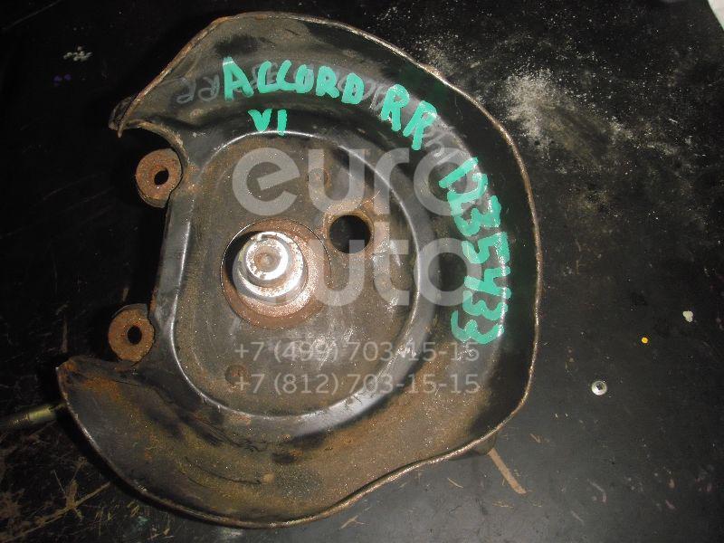 Кулак поворотный задний правый для Honda Accord VI 1998-2002 - Фото №1