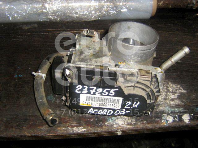 Заслонка дроссельная электрическая для Honda Accord VII 2003-2007 - Фото №1