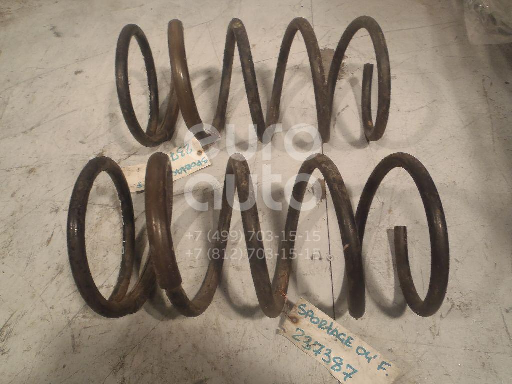 Пружина передняя для Kia Sportage 2004-2010 - Фото №1