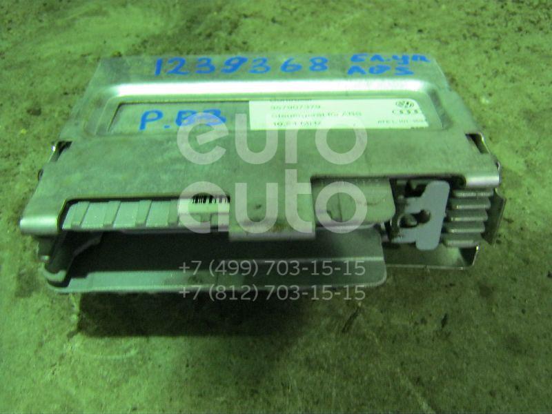 Блок управления ABS для VW Passat [B3] 1988-1993;Corrado 1988-1995;Golf II/Jetta II 1983-1992 - Фото №1