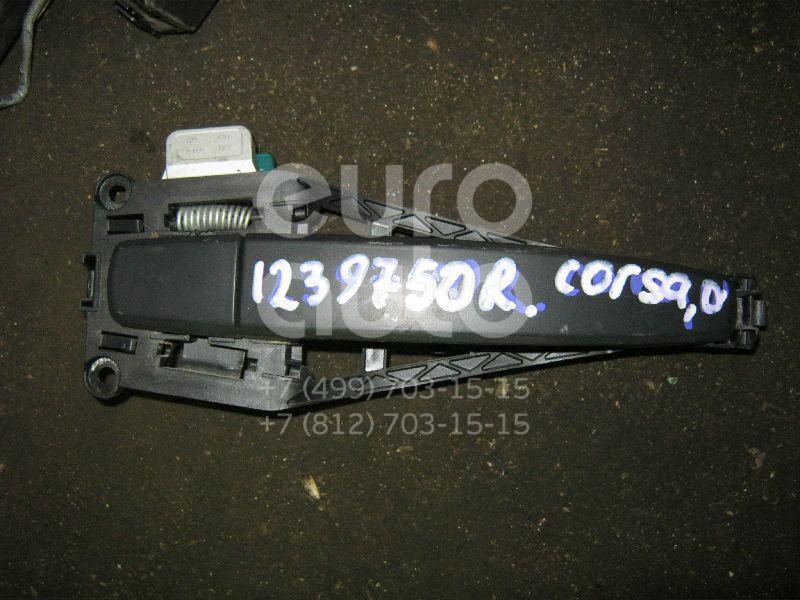 Ручка двери наружная для Opel Corsa D 2006-2015 - Фото №1