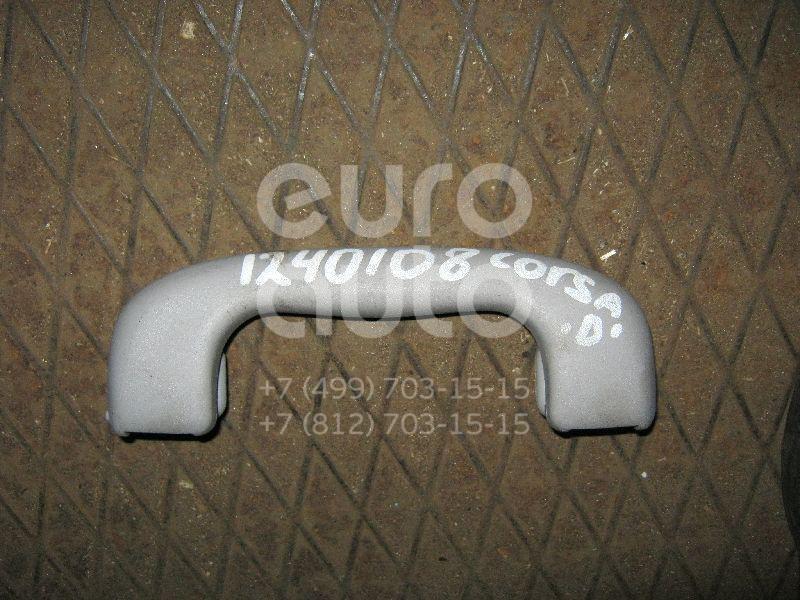 Ручка внутренняя потолочная для Opel Corsa D 2006-2015 - Фото №1