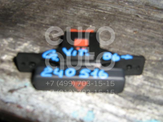 Кнопка аварийной сигнализации для Suzuki Grand Vitara 2006-2015 - Фото №1