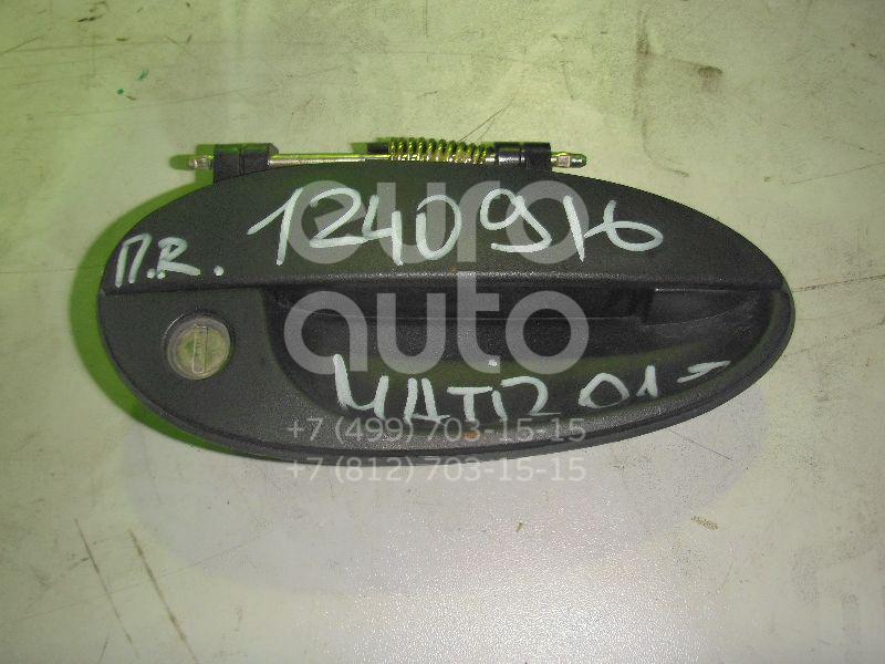 Ручка двери передней наружная правая для Daewoo Matiz 2001> - Фото №1