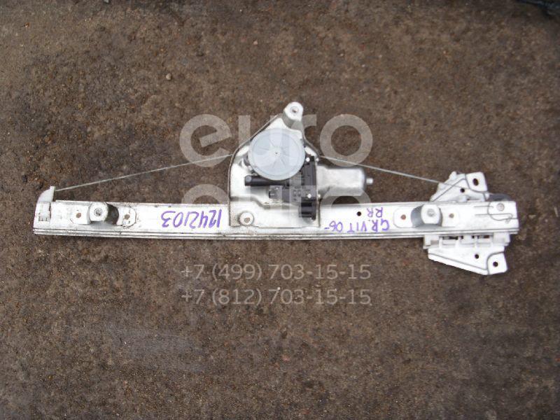 Стеклоподъемник электр. задний правый для Suzuki Grand Vitara 2006-2015 - Фото №1