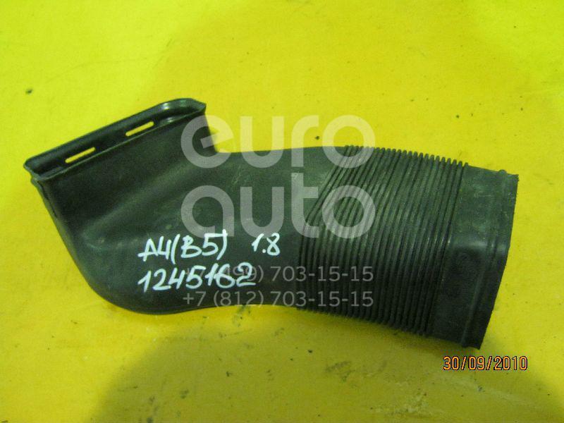 Воздуховод для Audi A4 [B5] 1994-2000;Passat [B5] 1996-2000;A6 [C5] 1997-2004 - Фото №1