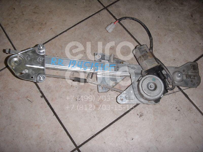 Стеклоподъемник электр. задний правый для Mazda 626 (GF) 1997-2002 - Фото №1