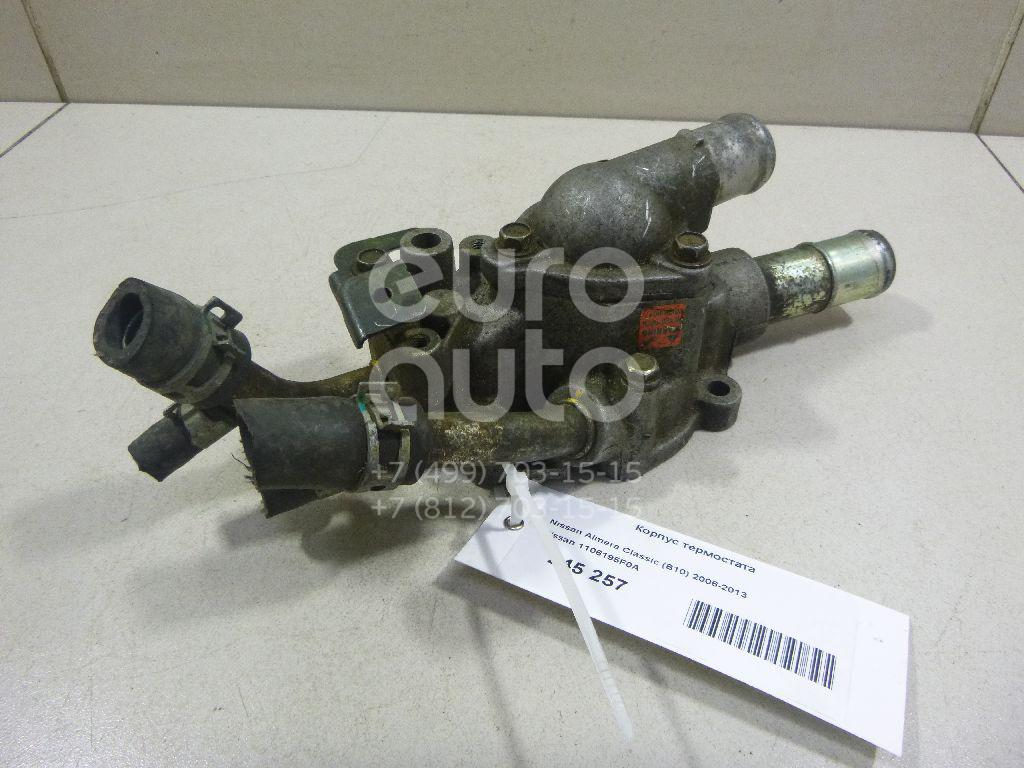 Корпус термостата для Nissan Almera Classic (B10) 2006> - Фото №1