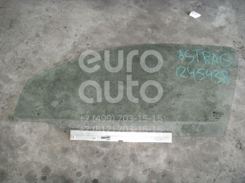 Стекло двери передней левой для Opel Astra G 1998-2005 - Фото №1