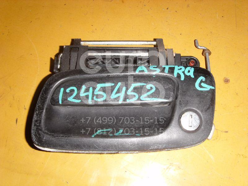Ручка двери наружная левая для Opel Astra G 1998-2005;Zafira A (F75) 1999-2005 - Фото №1