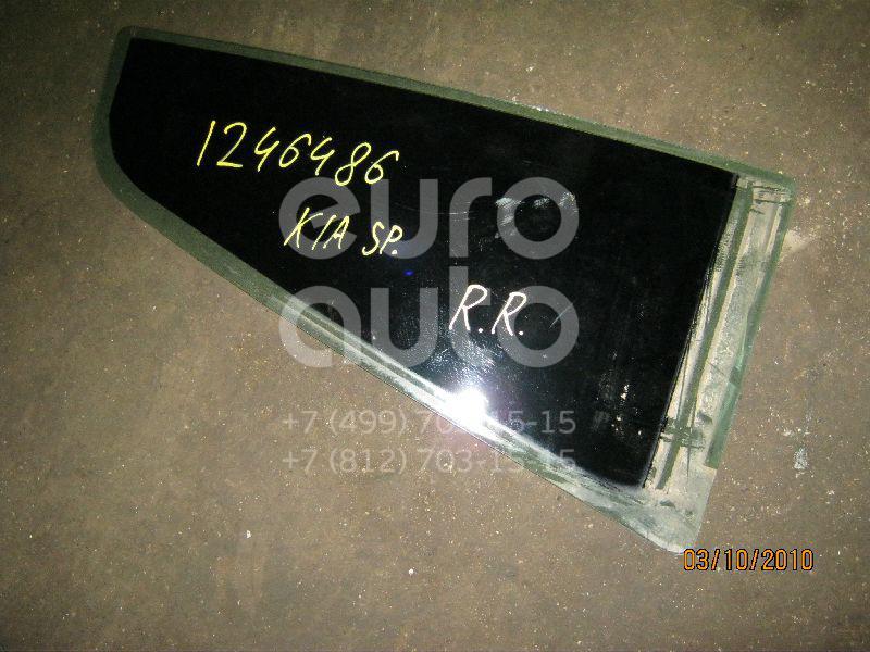 Стекло двери задней правой (форточка) для Kia Sportage 1993-2006 - Фото №1