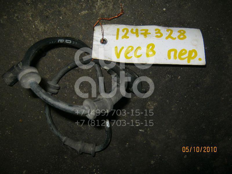 Датчик ABS передний для Opel Vectra B 1995-1999;Vectra B 1999-2002 - Фото №1