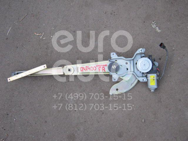 Стеклоподъемник электр. передний правый для Kia Carnival 1999-2005 - Фото №1
