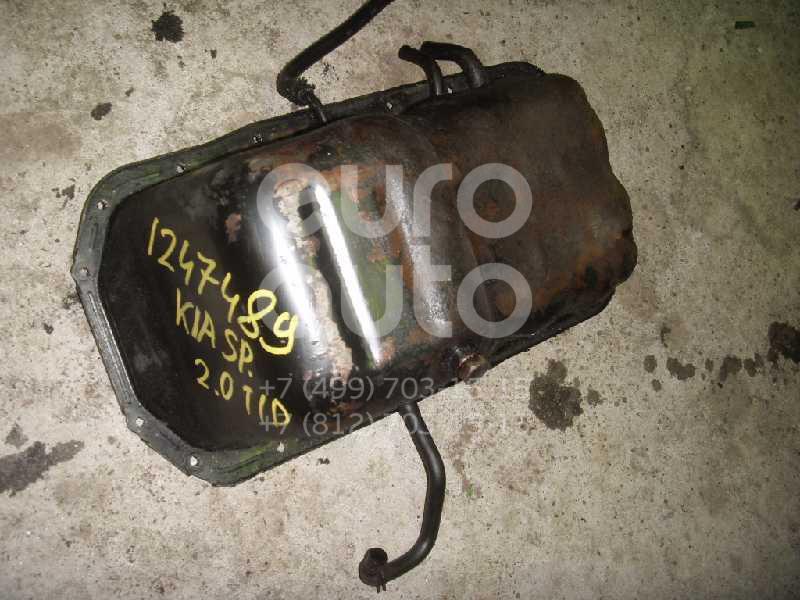 Поддон масляный двигателя для Kia Sportage 1994-2004 - Фото №1