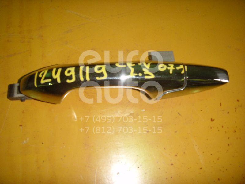 Ручка двери задней наружная левая для Honda CR-V 2007-2012 - Фото №1