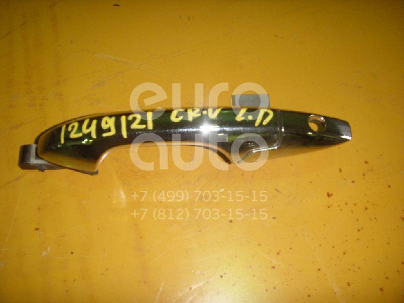 Ручка двери передней наружная левая для Honda CR-V 2007-2012 - Фото №1