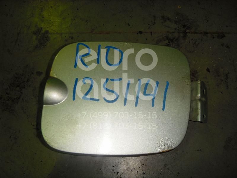 Лючок бензобака для Kia RIO 2000-2005 - Фото №1