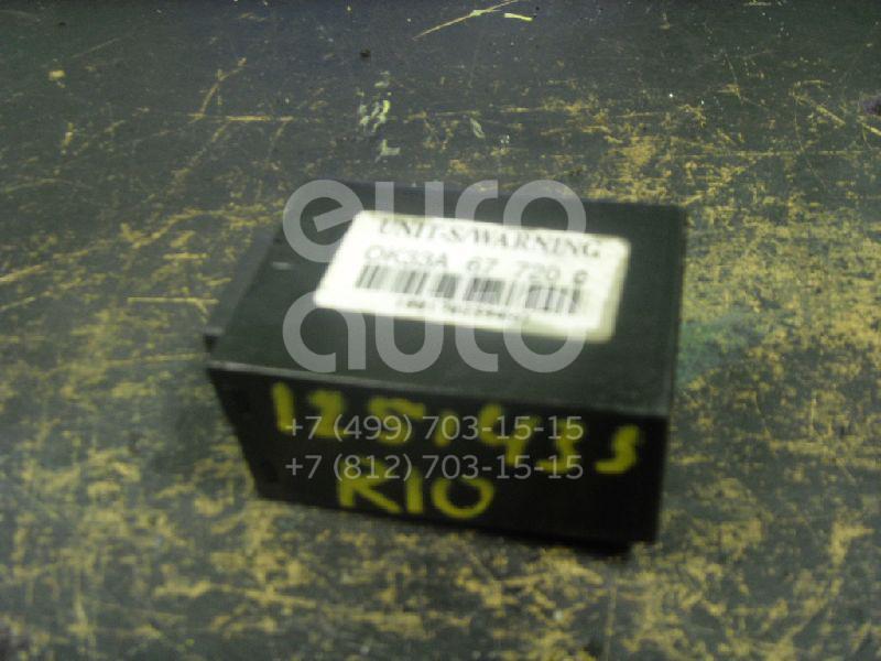 Реле для Kia RIO 2000-2004 - Фото №1
