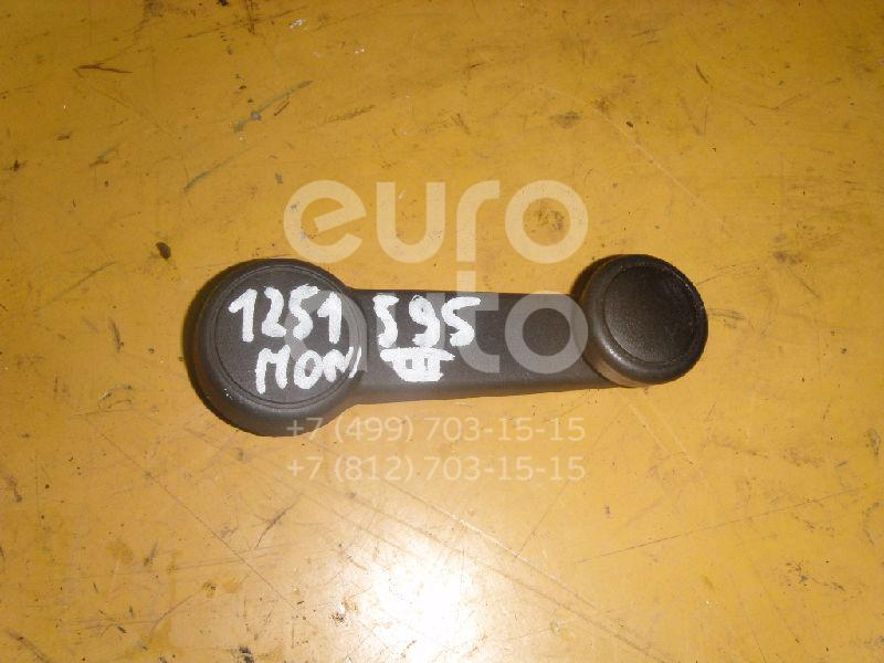Ручка стеклоподъемника для Ford Mondeo III 2000-2007;Mondeo II 1996-2000;Focus II 2005-2008;C-MAX 2003-2011;Focus I 1998-2005;Mondeo IV 2007-2015;Focus II 2008-2011;Focus III 2011> - Фото №1