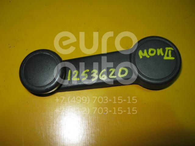 Ручка стеклоподъемника для Ford Mondeo II 1996-2000 - Фото №1