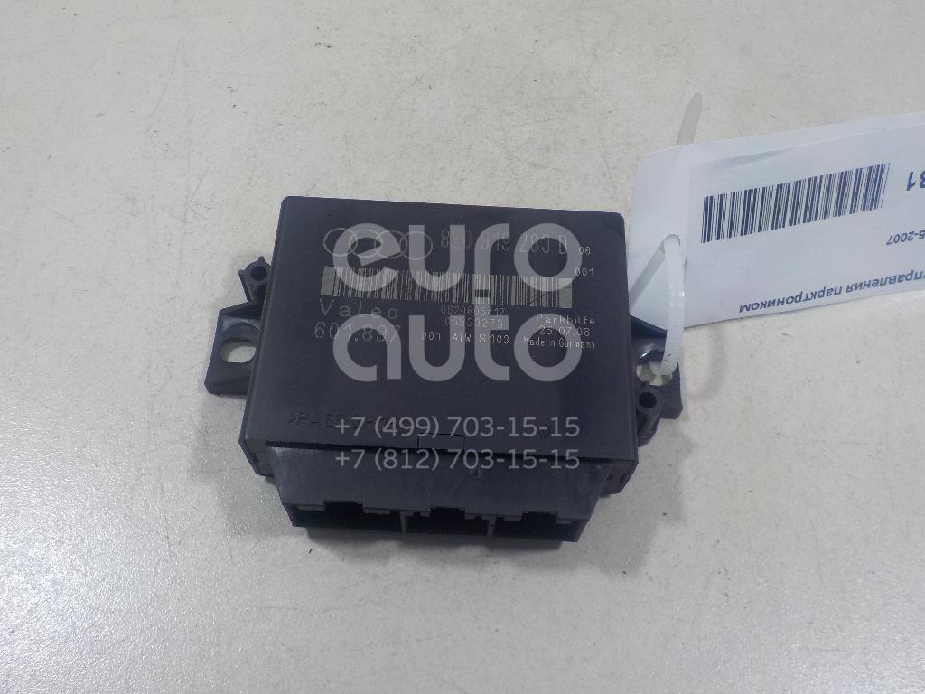 Блок управления парктроником Audi A4 [B7] 2005-2007; (8E0919283D)