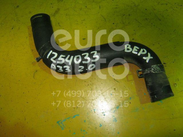 Патрубок радиатора для Nissan Maxima (CA33) 2000-2006 - Фото №1