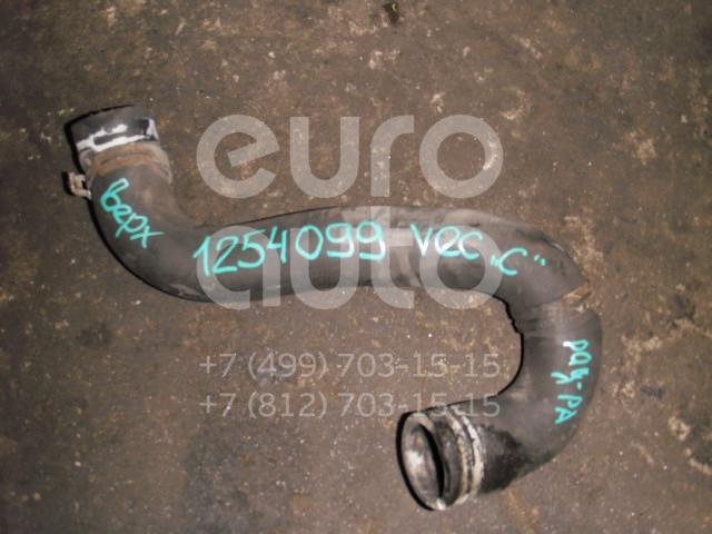 Патрубок радиатора для Opel Vectra C 2002-2008;Signum 2003-2008 - Фото №1