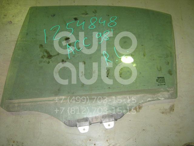 Стекло двери задней левой для Honda Accord VI 1998-2002 - Фото №1