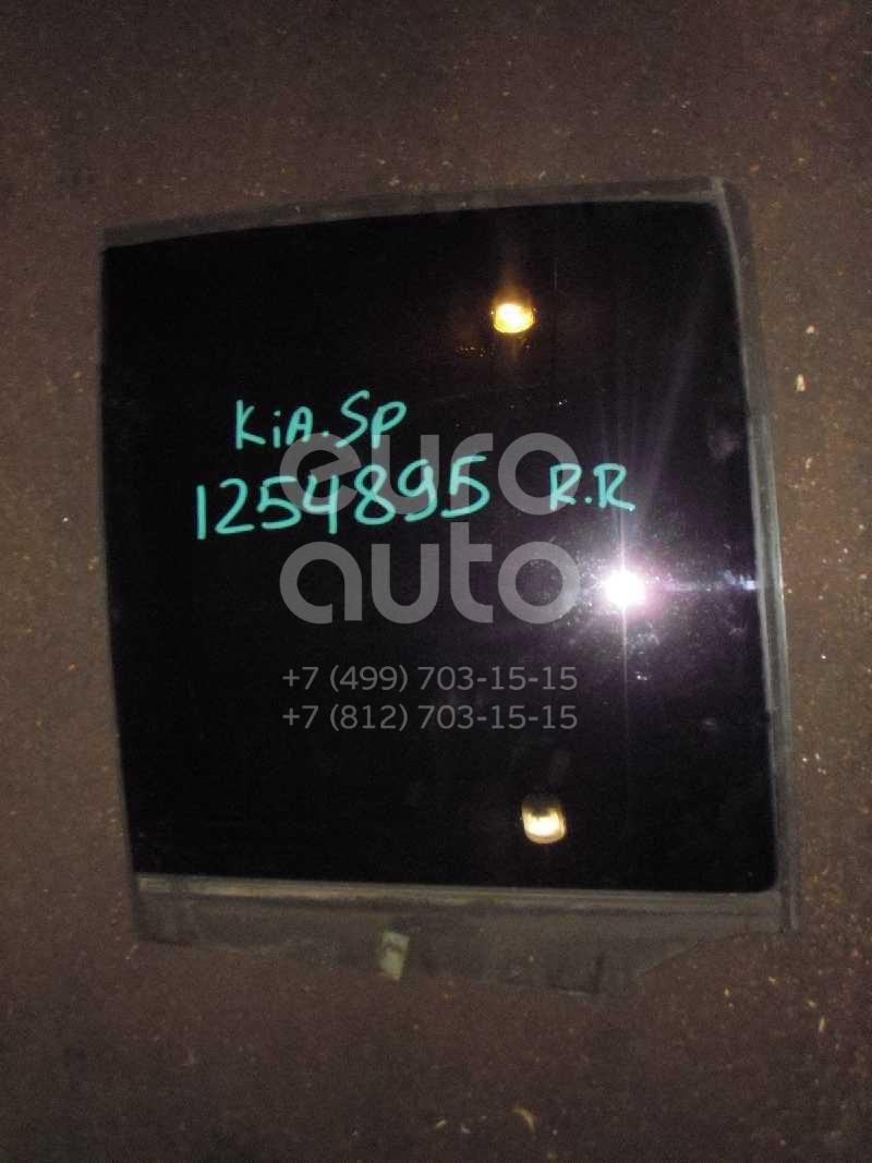 Стекло двери задней правой для Kia Sportage 1994-2006 - Фото №1