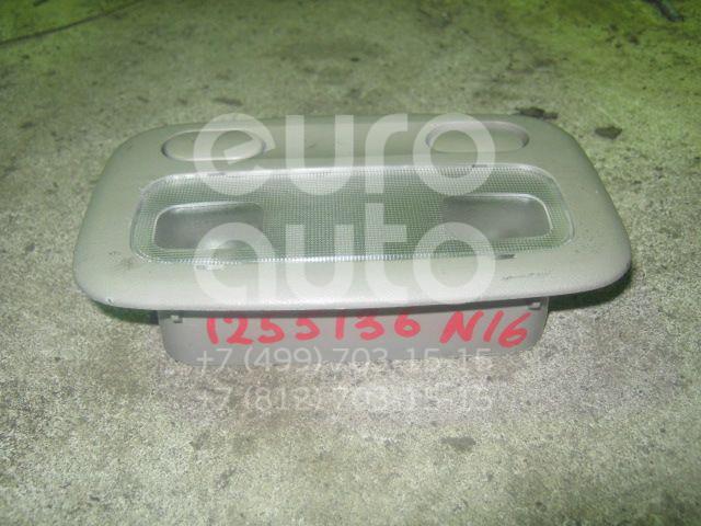 Плафон салонный для Nissan Almera N16 2000-2006 - Фото №1