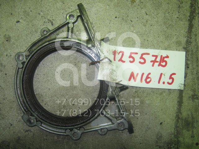 Крышка коленвала задняя для Nissan Almera N16 2000-2006 - Фото №1