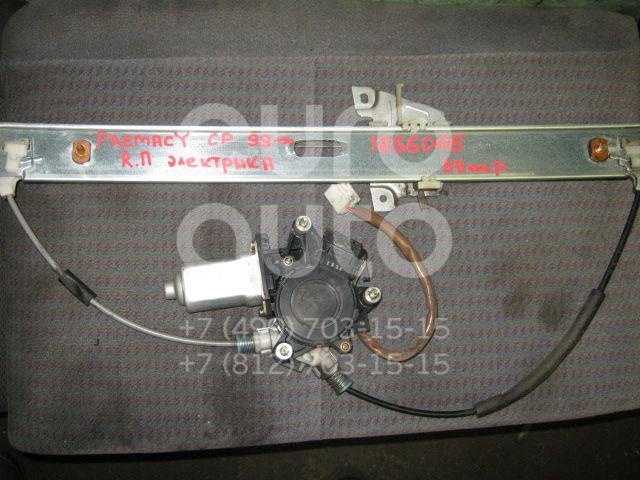 Стеклоподъемник электр. передний правый для Mazda Premacy (CP) 1999-2004 - Фото №1
