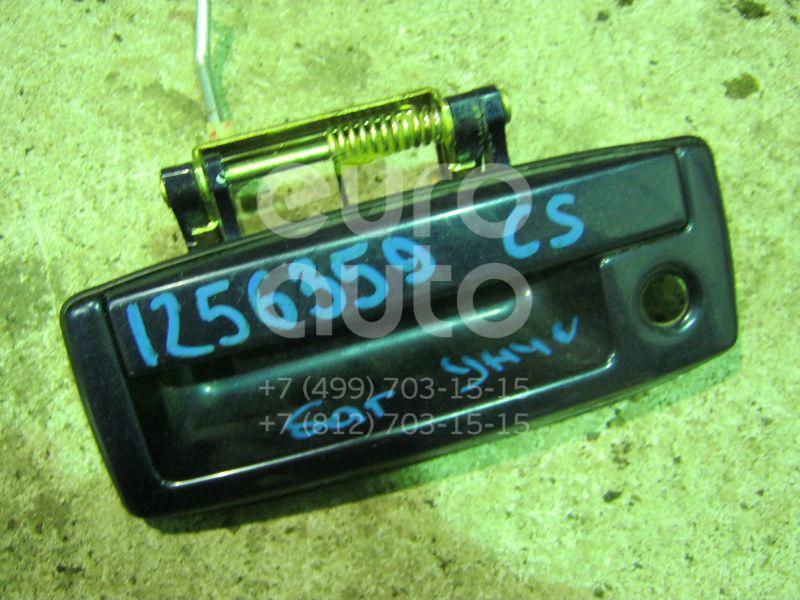 Ручка двери багажника наружная для Mitsubishi Lancer (CS/Classic) 2003-2008;Outlander (CU) 2001-2008 - Фото №1