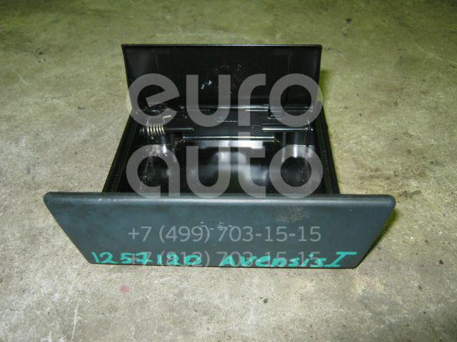 Пепельница передняя для Toyota Avensis I 1997-2003 - Фото №1